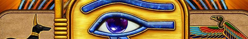 Horusauge Symbol